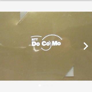 エヌティティドコモ(NTTdocomo)の3/30『液晶保護フィルム』(液晶保護シール・液晶保護シート)覗き見防止(保護フィルム)
