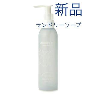 ジェラートピケ(gelato pique)のジェラートピケ ナチュラルランドリーリキッド(洗剤/柔軟剤)