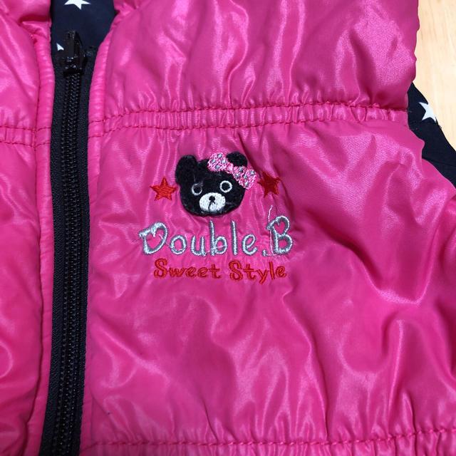 DOUBLE.B(ダブルビー)のミキハウス DOUBL_Bのダウンベスト110㎝ キッズ/ベビー/マタニティのキッズ服女の子用(90cm~)(ジャケット/上着)の商品写真