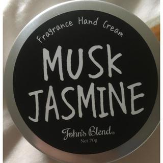 ジョンズブレンド MUSKJASMINE ハンドクリーム【2缶セット】(ハンドクリーム)