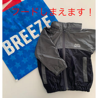 BREEZE - 【ブリーズ】ウィンドブレーカー80 春秋アウターブルゾン