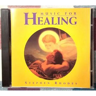 《ヒーリングCD》「MUSIC FOR HEALING」スティーブン・ローズ(ヒーリング/ニューエイジ)