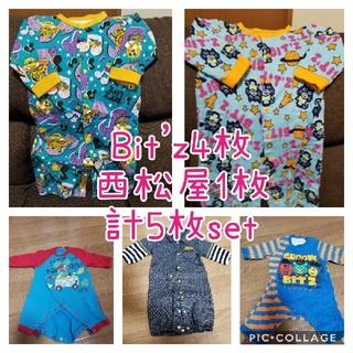 Bit'z - Bit'z、西松屋ロンパース 5枚set