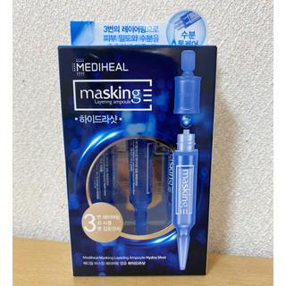 チャアンドパク(CNP)のメディヒール マスキング レイヤリング アンプル(美容液)