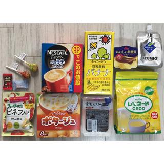 ネスレ(Nestle)のコーヒー スープ 水素水 プリン 豆乳飲料 グミ 飴 レモネード 12点セット♡(菓子/デザート)