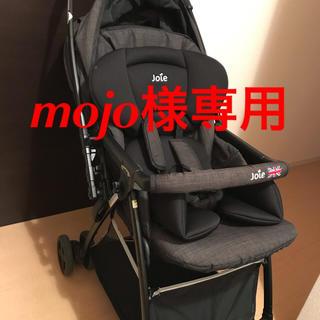 ジョイー(Joie (ベビー用品))のmojo様専用(ベビーカー/バギー)