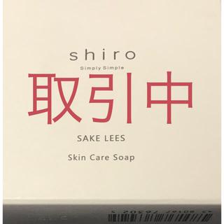 シロ(shiro)のshiro 酒かす石けん(ボディソープ/石鹸)