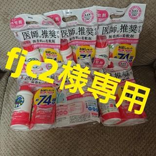サラヤ(SARAYA)の【fjc2様専用】SARAYA ヤシノミ洗剤 柔軟剤 74回分×6セット(おむつ/肌着用洗剤)