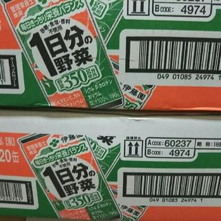 伊藤園 - 伊藤園 野菜ジュース 2ケース