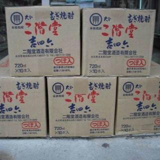 大分 ・ 二階堂酒造 吉四六 つぼ入 720ML 5ケース(50本)(焼酎)