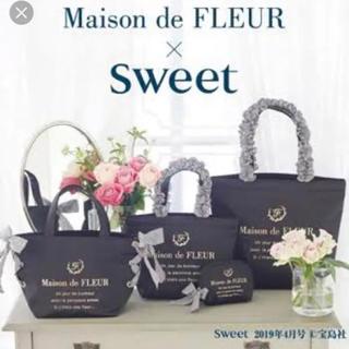 メゾンドフルール(Maison de FLEUR)のMaison de FLEUR × sweet コラボトート(ハンドバッグ)