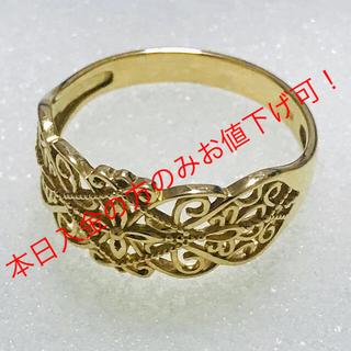 [中古]K18 リング (リング(指輪))