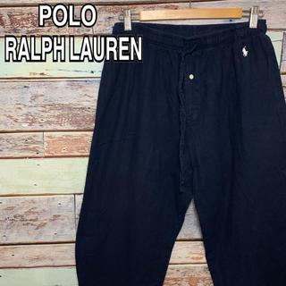 ポロラルフローレン(POLO RALPH LAUREN)のポロ ラルフローレン 90s パジャマパンツ イージーパンツ 刺繍ロゴ 古着 M(その他)