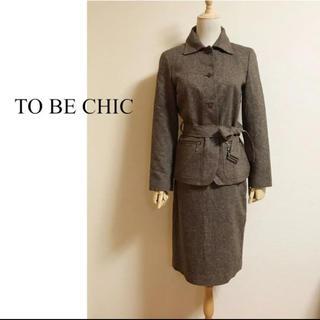 トゥービーシック(TO BE CHIC)のTO BE CHIC ツイードスーツ サイズ40(スーツ)