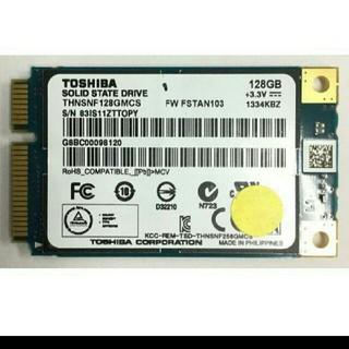 トウシバ(東芝)の東芝 128gb ssd (PCパーツ)