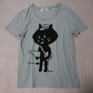 ネネット(Ne-net)のネネット にゃーTシャツ(Tシャツ(半袖/袖なし))