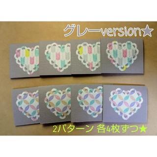 和紙ハートモチーフ❤️ミニカード (グレーver)(カード/レター/ラッピング)
