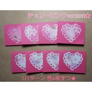 和紙ハートモチーフ❤️ミニカード (ピンクver)(カード/レター/ラッピング)