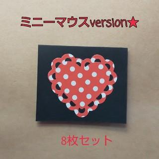 ハートモチーフ❤️ミニカード (ミニーマウスver)(カード/レター/ラッピング)
