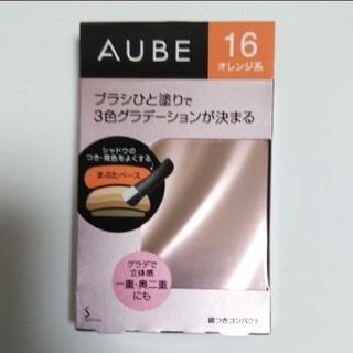 オーブクチュール(AUBE couture)のオーブ ブラシひと塗りシャドウ N 16 オレンジ系(アイシャドウ)