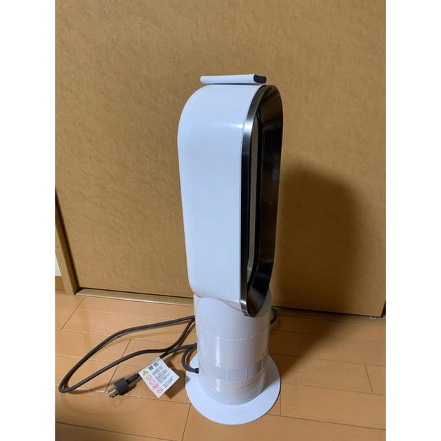 Dyson(ダイソン)のDyson hot&cool スマホ/家電/カメラの冷暖房/空調(ファンヒーター)の商品写真