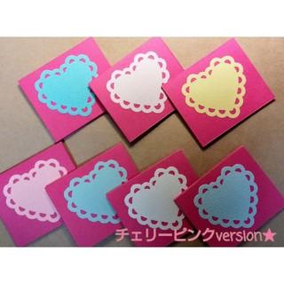 ハートモチーフ❤️ミニメッセージカード(ピンクver)(カード/レター/ラッピング)