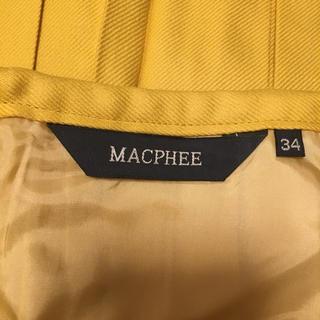 トゥモローランド(TOMORROWLAND)のトゥモローランド マカフィー プリーツスカート 34(ひざ丈スカート)