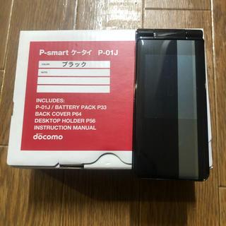 エヌティティドコモ(NTTdocomo)のドコモ docomo P-01J 新品未使用 ブラック 4台(携帯電話本体)