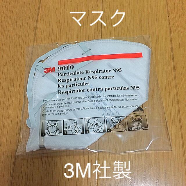 個 包装 マスク 人気 、 マスク 3M社製 個包装 1枚の通販 by あ's shop