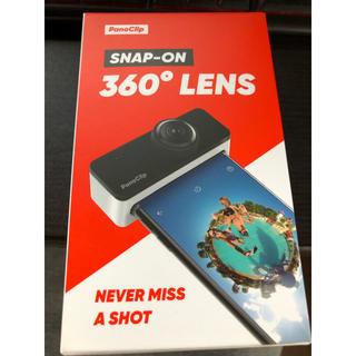 アイフォーン(iPhone)のPanoClip 360°全方位レンズ (iPhone 7/8 )(レンズ(ズーム))