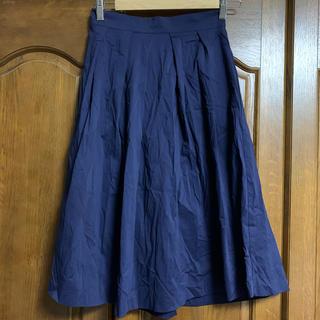 フォーエバートゥエンティーワン(FOREVER 21)のFOREVER21スカート(ロングスカート)