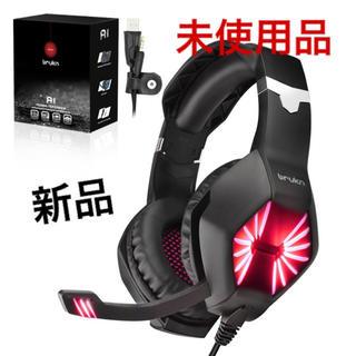 ゲーミングヘッドセット【レッド新品】(PC周辺機器)