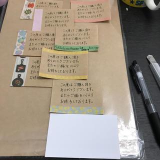 サンキューカードハンドメイド 手書き(カード/レター/ラッピング)