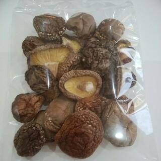 愛媛県産乾燥椎茸(原木)小さいサイズお試し30g(乾物)