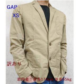 ギャップ(GAP)の【GAP】(XS)テーラージャケット ベージュ 訳あり(テーラードジャケット)