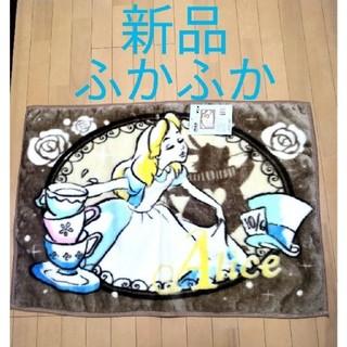 ディズニー(Disney)の新品タグ付き。Disney:アリス・ふかふか毛布③(毛布)