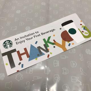 スターバックスコーヒー(Starbucks Coffee)のスタバ チケット★(その他)