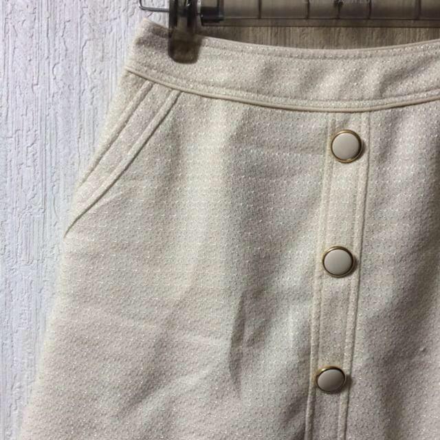 pour la frime(プーラフリーム)のプーラフリーム★スカート レディースのスカート(ミニスカート)の商品写真