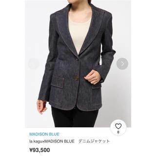 MADISONBLUE - 【最終価格】MADISONBLUE x lakagu デニムテーラードジャケット