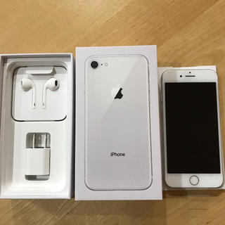 au - 【新品】iPhone8  64GB  au版 ホワイト