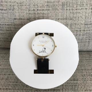 スヌーピー(SNOOPY)のスヌーピー   腕時計(キャラクターグッズ)