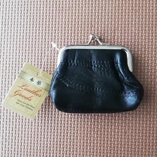 小銭入れ がま口財布 ブラック 本革(財布)