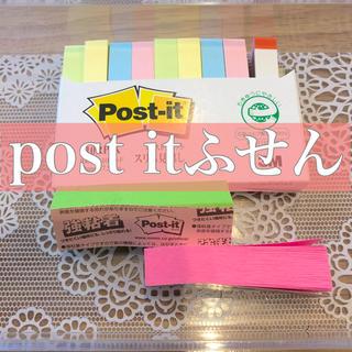 ポストイット ふせん Post-it(ノート/メモ帳/ふせん)
