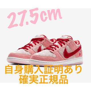 ナイキ(NIKE)の27.5cm NIKE SB DUNK LOW STRANGE LOVE 正規品(スニーカー)