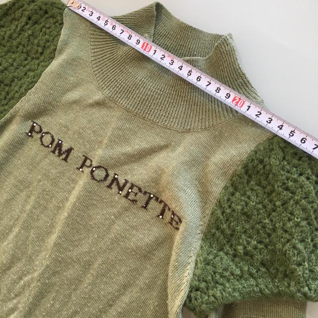 pom ponette(ポンポネット)のポンポネット 深緑 ワンピース 120 キッズ/ベビー/マタニティのキッズ服女の子用(90cm~)(ワンピース)の商品写真