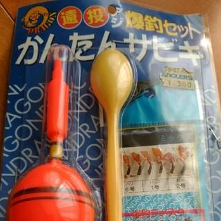 釣り具4点セット(釣り糸/ライン)