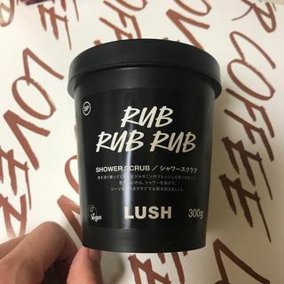 ラッシュ(LUSH)のLUSH ラッシュ ソルティロック(ボディスクラブ)