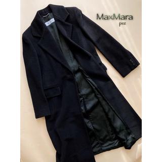 マックスマーラ(Max Mara)の最高級 MaxMara マックスマーラ 約30万 白タグ カシミヤ ロングコート(チェスターコート)