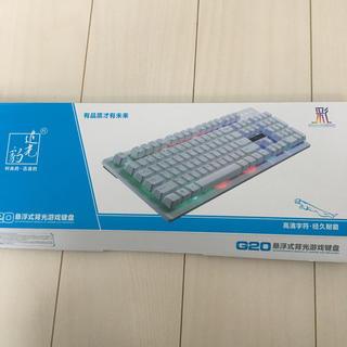 ゲーミングキーボード(PC周辺機器)