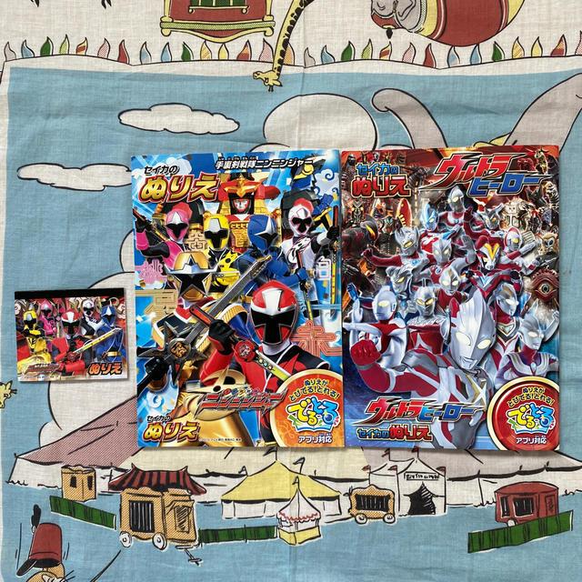 SUNSTAR(サンスター)のセイカ 男の子 ぬりえ 未使用 セット   ウルトラヒーロー ニンニンジャー キッズ/ベビー/マタニティのおもちゃ(知育玩具)の商品写真